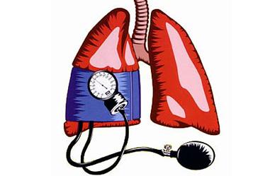 5 de mayo: Día Mundial de la Hipertensión Arterial Pulmonar